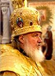 Патриарх Московский равным образом всея Руси Кирилл