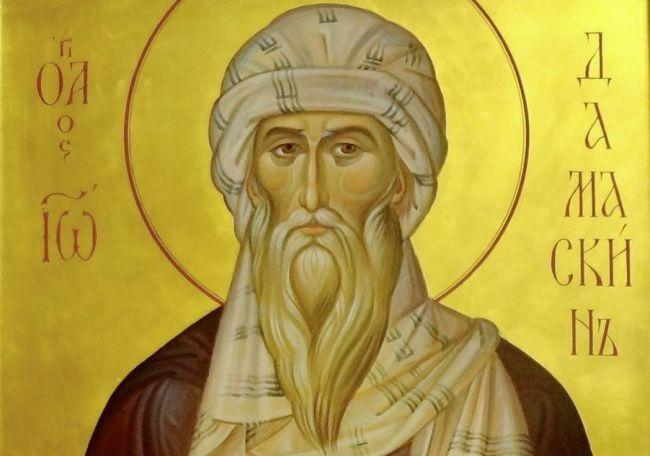 17 декабря празднуется память преподобного Иоанна Дамаскина