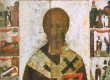 11 августа – Рождество святителя Николая