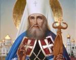 2 декабря Русская Церковь совершает память святителя Филарета, митрополита Московского и Коломенского (+1867).