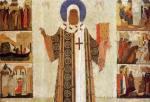 6 сентября – день перенесения честных мощей святителя Петра, митрополита Московского и всея Руси чудотворца