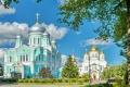 25-26 мая – двухдневная поездка в Дивеево