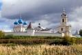 9 октября (суббота) – поездка «Серпухов-Талеж»