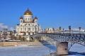21 декабря (суббота) – поездка «Храм Христа Спасителя-Зачатьевский монастырь»
