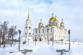 3 - 5 января 2018 года – паломническая поездка «Владимир-Суздаль-Боголюбово»