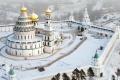 23 декабря – поездка в Воскресенский Ново-Иерусалимский монастырь