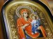 26 октября - празднование Иверской иконы Божией Матери.
