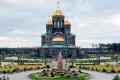 14 августа (суббота) – поездка в храм Вооруженных Сил (Кубинка) и парк «Патриот»