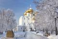 2 – 5 января (четверг – воскресенье) – поездка «Ярославль-Вологда-Кострома-Ростов Великий»