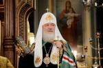 Угрешская обитель поздравляет своего настоятеля, Святейшего Патриарха Кирилла с днем рождения.