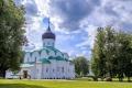 30 апреля (понедельник) – поездка в Александровскую слободу и музей Марии и Анастасии Цветаевых