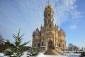 18 января (суббота) – поездка в храм иконы Божией Матери «Знамение» в Дубровицах и Серафимо-Знаменский скит