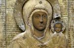 20 июля - празднование в честь Влахернского образа Пресвятой Богородицы
